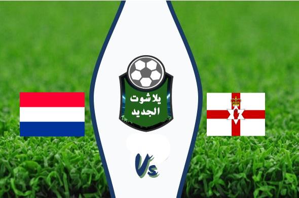 برغم التعادل ضد أيرلندا الشمالية هولندا تخطف تذكرة العبور إلى يورو 2022 | يلا شوت الجديد