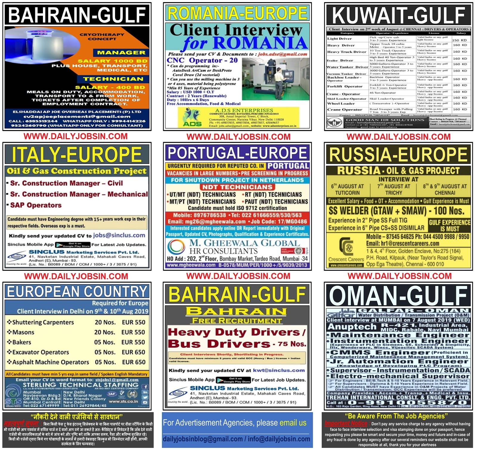 JOBS IN ITALY-EUROPE, PORTUGAL-EUROPE, RUSSIA-EUROPE, BAHRAIN