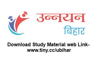 Download Unnayan Bihar Study Material online