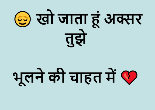 |Sorry shayari in hindi
