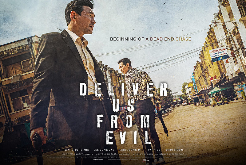 Deliver Us From Evil - Hollywood News