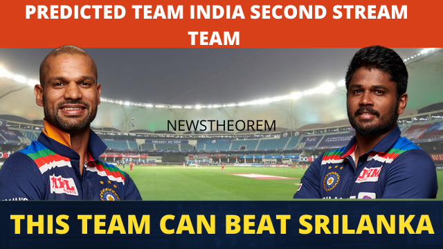IND vs SRI Team Prediction 2021 : Team India's 2nd string team can beat SriLanka over limited over cricket