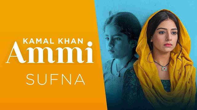 Ammi song Lyrics - Kamal Khan