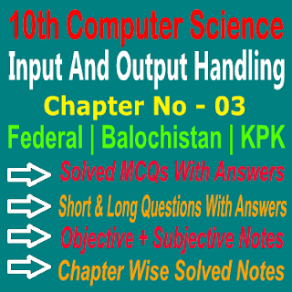 Solved Computer Science Chapter Three Notes Federal Board, KPK Board And Balochistan Board Notes