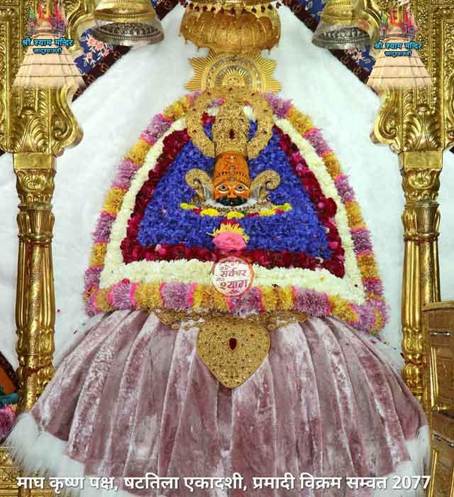 khatushyamji khatu darshan 7 feburary 21