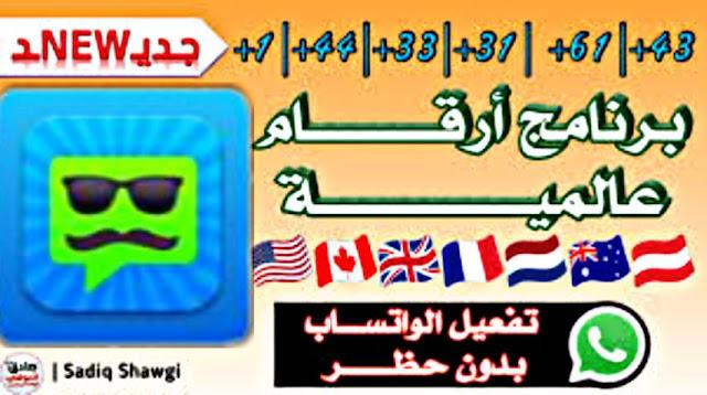 PicsArt_01-29-10.24.48.jpg