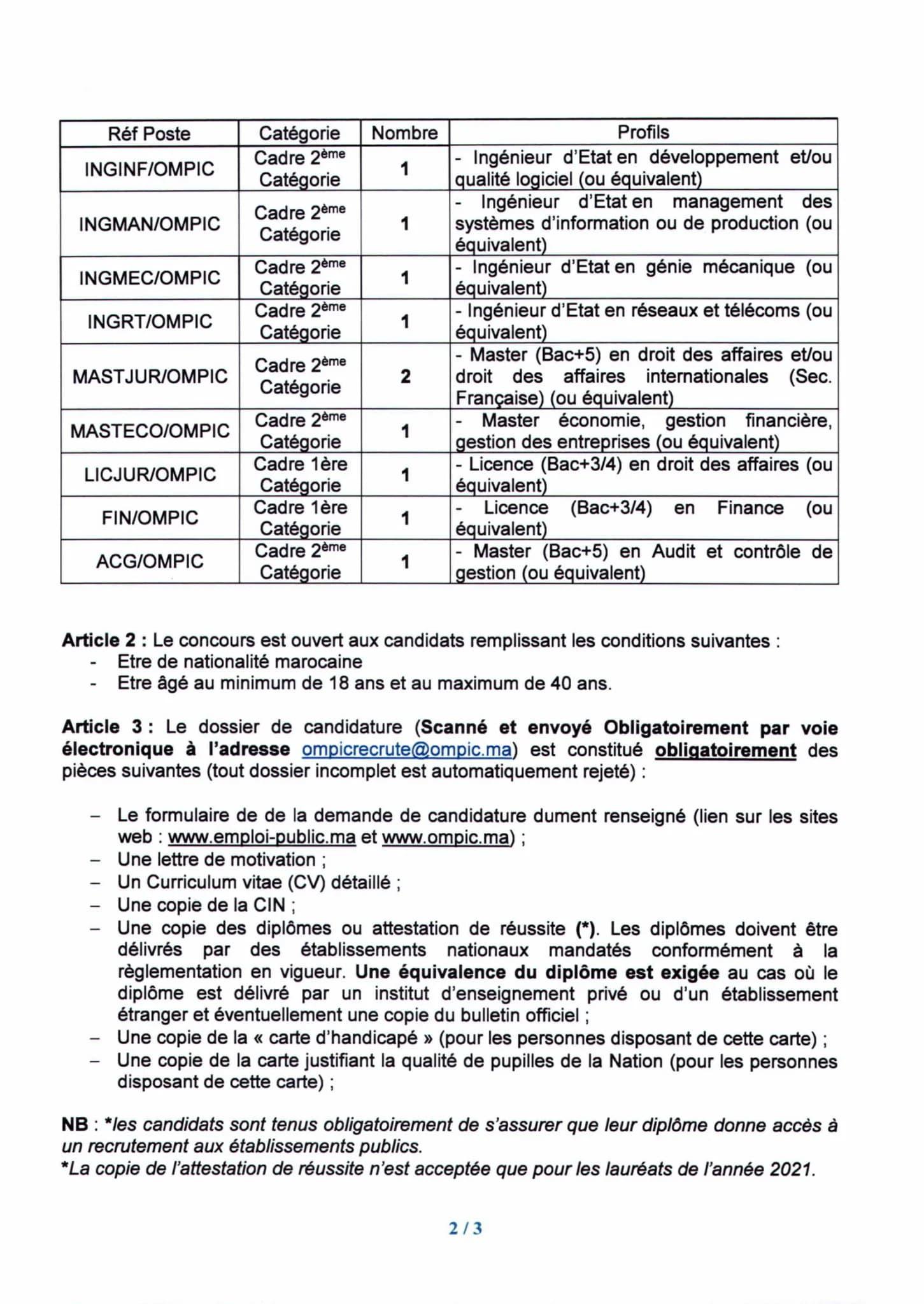 المكتب المغربي للملكية الصناعية والتجارية مباراة توظيف في عدة مناصب آخر أجل لإيداع الترشيحات 18 اكتوبر 2021 Concours%2Bde%2BRecrutement%2BOMPIC%2B2021