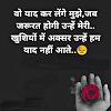 इंतज़ार शायरी Best Intezaar Shayari In Hindi