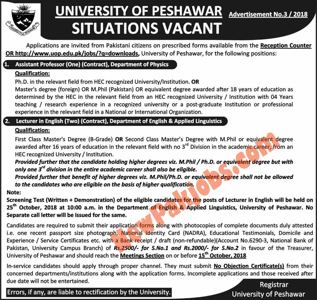 University of Peshawar Advertisement No.3 2018 Jobs