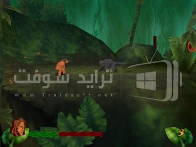 تنزيل لعبة طرزان للكمبيوتر مجاناً برابط مباشر