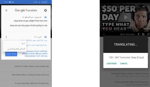 كيفية ترجمة مقاطع الفيديو على اليوتيوب الى العربية