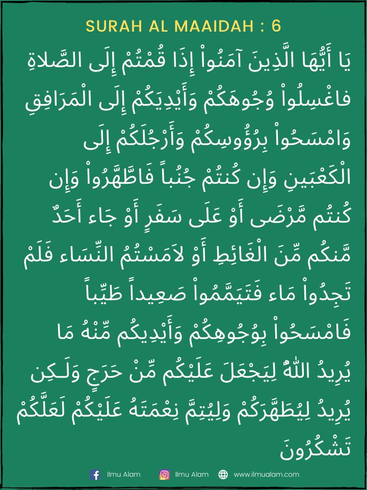 ayat-ayat dan doa syifa