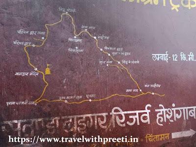 Nagdwar Yatra (Pachmarhi) - नागद्वार की रोमांचक यात्रा