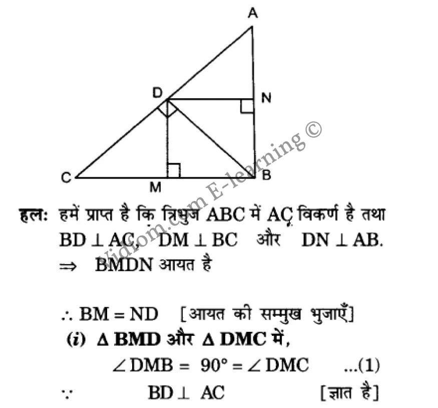 class 10 maths chapter 6 hindi medium 61