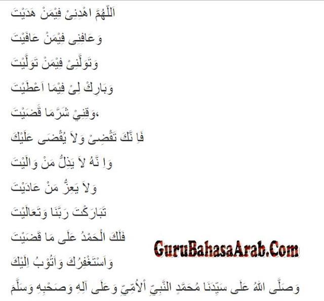 Tulisan Arab Doa Qunut