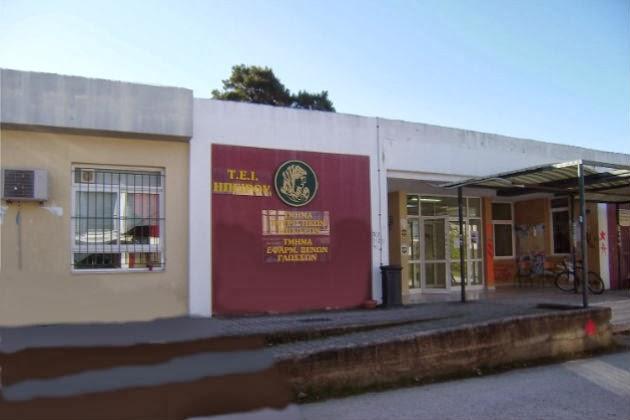 Άγνωστα άτομα ξυλοκόπησαν στο ΤΕΙ Ηπείρου Πρόεδρο Φορέα