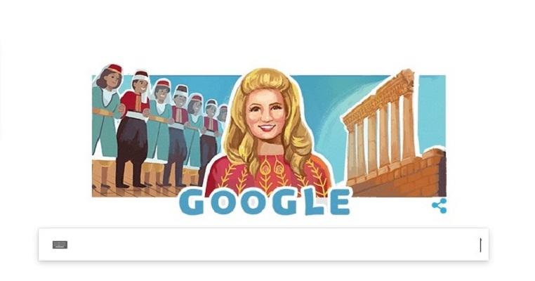 احتفال جوجل بميلاد صباح
