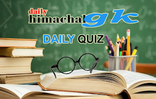 Daily Quiz Part - 29