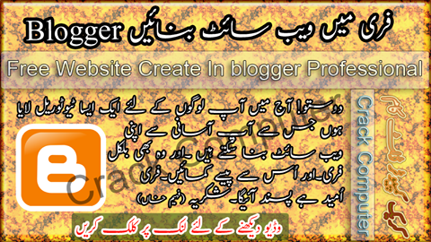 Make a Free Website in Blogger Urdu and Hindi Video Tutorial  « pakitclub
