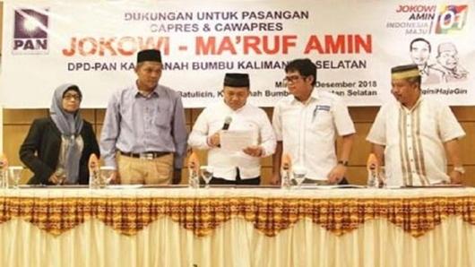 DPD PAN Tanah Bumbu Kalsel Dukung Jokowi-KH Ma'ruf