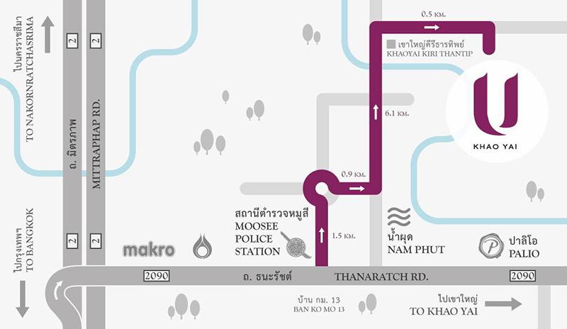 วิธีเดินทางไปโรงแรม U Khao Yai