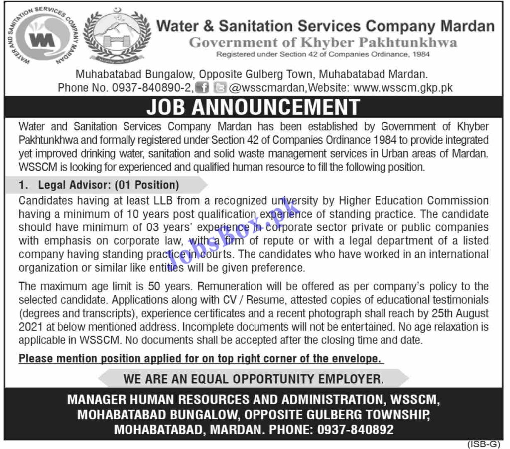 Water and Sanitation Services Company WSSC Mardan Jobs 2021Water and Sanitation Services Company WSSC Mardan Jobs 2021
