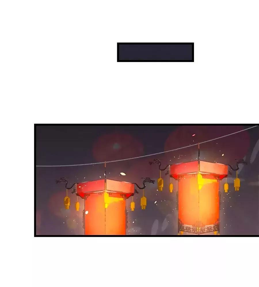 Phượng Hoàn Triều: Vương Gia Yêu Nghiệt Xin Tránh Đường chap 40 - Trang 30