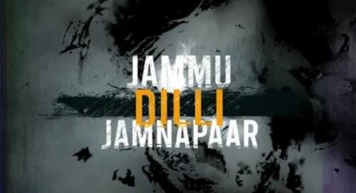 Jammu Dilli Jamnapaar Lyrics - G-One PoliceWalaRapper
