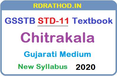 GSSTB Textbook STD 11 Chitrakala Gujarati Medium PDF