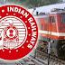 रेलवे भर्ती / RRB Recruitment - 2018