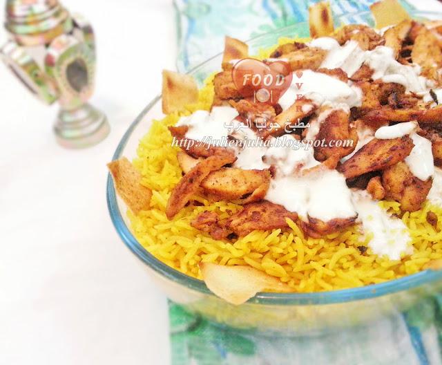 Chicken shawarma fatta فتة شاورما الدجاج