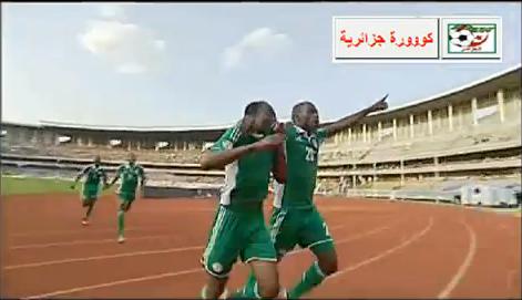 Nigeria/Kenya: 2010 World Cup Qualifier - Amodu Invites 22 ...