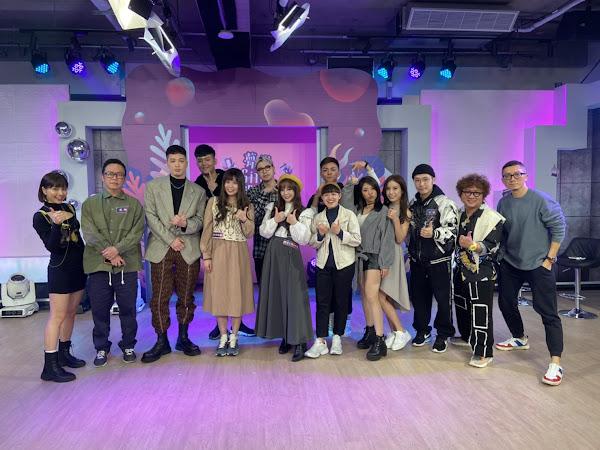 夢想Sing樂園節目淘汰賽正式起跑