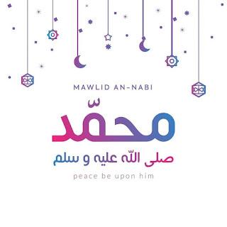 prophet muhammad birthday 2019