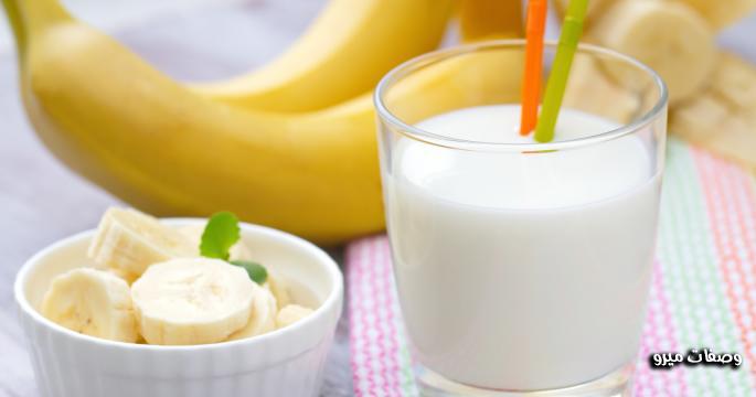 طريقة عمل مشروب الموز بالحليب