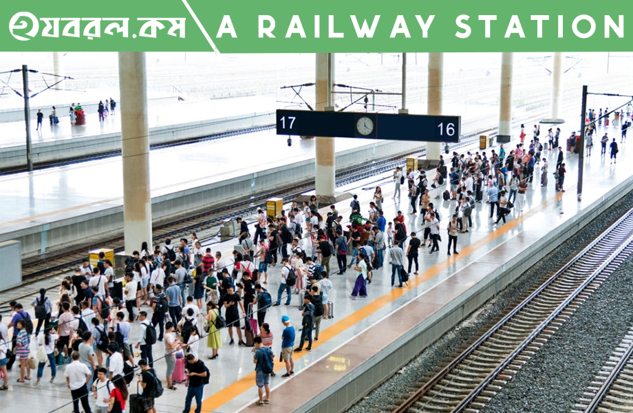 A Railway Station | Paragraph | For Class 4-12