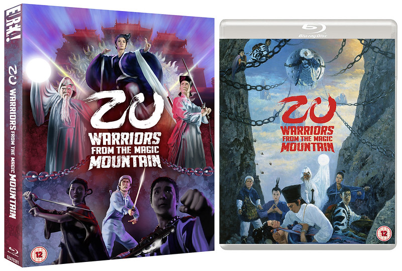 Zu Warriors from the Magic Mountain bluray