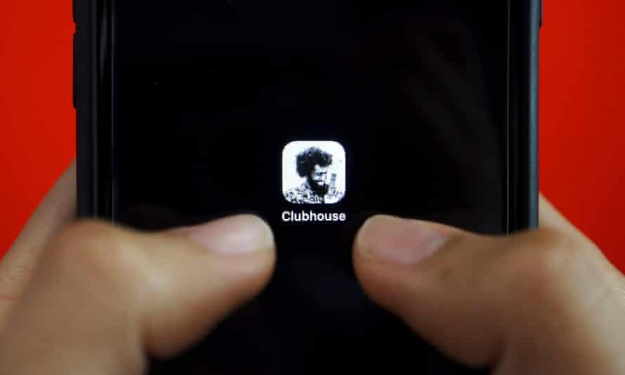 Clubhouse - which iOS do you need?