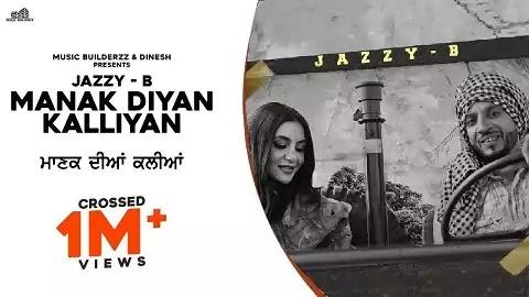 Manak Diyan Kalliyan Lyrics - Jazzy B | Nikki Kaur