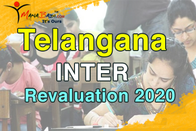 TS Inter Revaluation / Recounting 2020