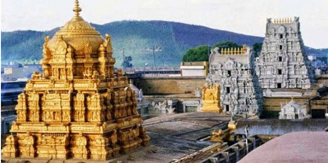 திருப்பதி ஏழுமலையானையும் தாக்கிய 'ரேன்சம்வேர்' வைரஸ்