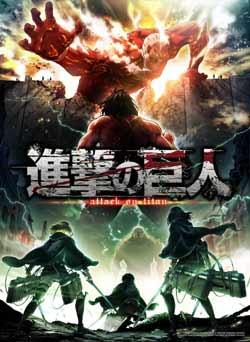 Attack on Titan (2017) Season 2 Complete