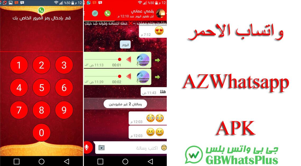 واتساب الاحمر 10.60 2021 AZWhatsapp APK اخر اصدار ضد الحظر