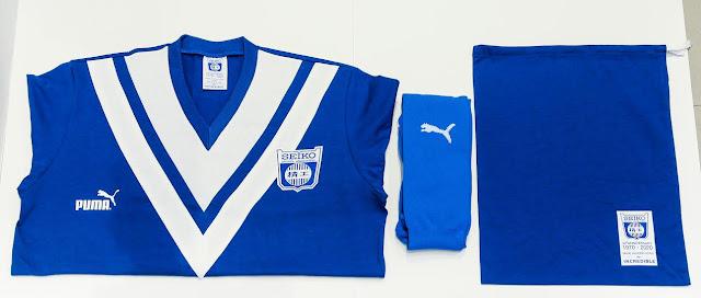 Classic Hong Kong Seiko Limited Edition Kits