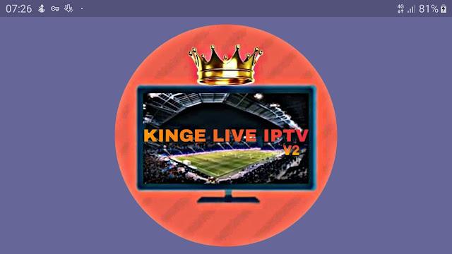 تحميل برنامج King Live لمشاهدة القنوات الرياضية المشفرة مجاناً