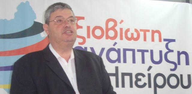 Συνάντηση νέων αγροτών Θεσπρωτίας με τον περιφερειάρχη Ηπείρου Αλέξανδρο Καχριμάνη