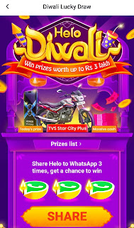 helo hot offer earn paytm reward