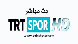 مشاهدة قناة تي أر تي سبورت بث مباشر Live trt spor hd