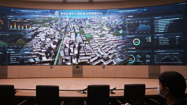 China Gunakan Sistem Publik Berbasis Kecerdasan Buatan, Ancam Privasi Warga