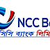 NCC Bank -Junior Officer (General) Job Circular 2021